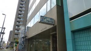 地下鉄 月寒中央駅