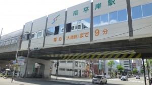 地下鉄 南平岸駅