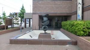 札幌市水道局