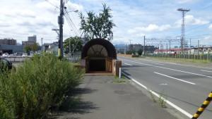 アンダーパス入口