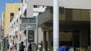 地下鉄 環状通東駅