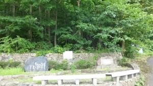 石森父子の碑