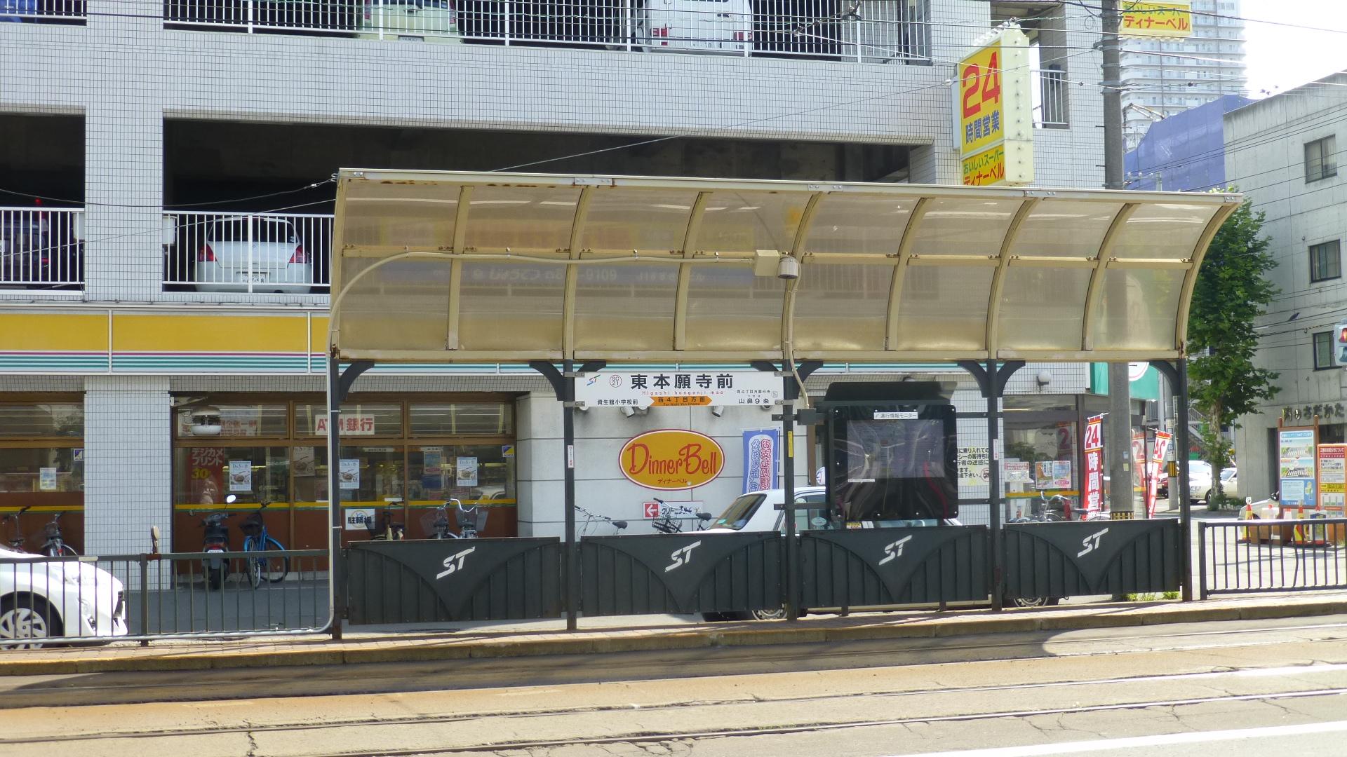 札幌ウォーキング山鼻地区に屯田兵の足跡を巡る-平成27年8月29日