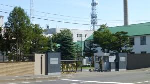 陸上自衛隊札幌駐屯地