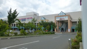 イオン札幌平岡店