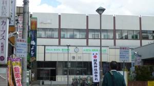 地下鉄澄川駅
