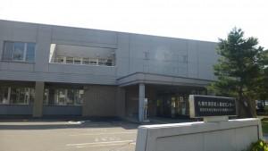 清田老人福祉センター
