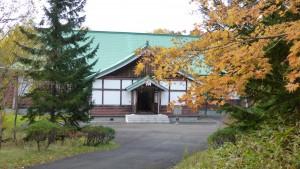 旧札幌師範学校武道場