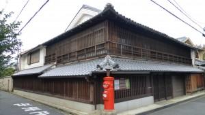 西の平田家住宅