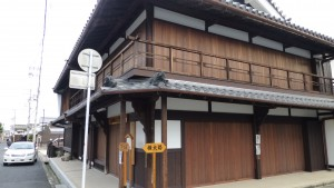 八木札ノ辻交流館