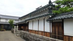 上田家住宅
