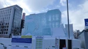 【大氷像】 台湾―女王頭(クイーンズヘッド)と平渓派出所(5丁目西)
