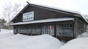 旧本庄鉄工場
