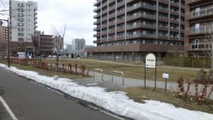 東札幌1条緑地