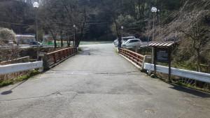 西行の戻り橋