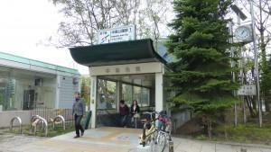 地下鉄 中島公園駅