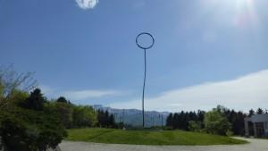 芽生えの塔