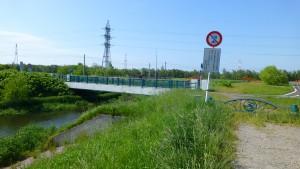 屯田清風橋