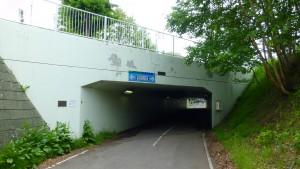 厚別中央通トンネル