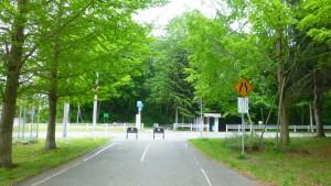 厚別南緑地入口