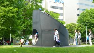 ブラック・スライドマントラ