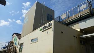 JR稲積公園駅