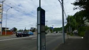 JRバス山の手4条11丁目バス停