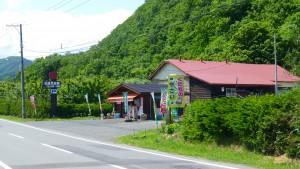 果物野菜直売所