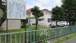 札幌市菊水やよい児童会館(宇都宮牧場跡)