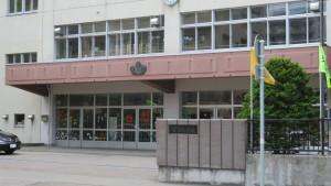 東園小学校