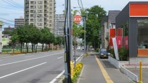 米里行啓通(横丁通)
