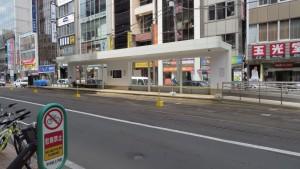 新しくなった西4丁目電停