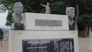 「恋のまち札幌」歌碑