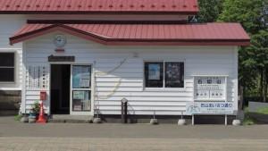 旧定山渓鉄道石切山駅