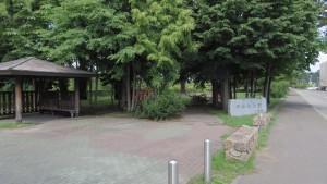石山北公園出入口