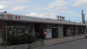 JR厚別駅