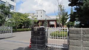 札幌光星中学・高校