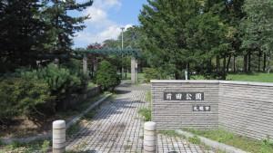 前田公園出入口