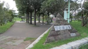 下手稲公園