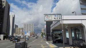 地下鉄福住駅(2番出入口)