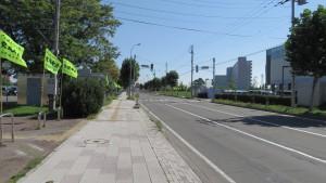 篠路横新道