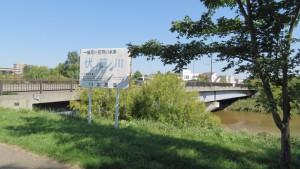 篠路伏籠橋