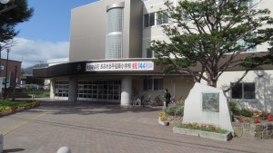 手稲東小学校