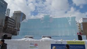 大氷像「台湾-台北賓館」