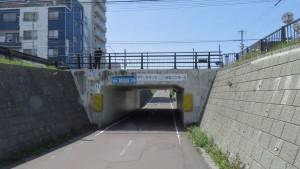 水源池通と万生トンネル