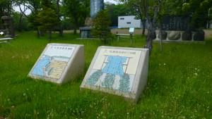 「宮西頼母歌碑」と「藍栽培ゆかりの地」案内板