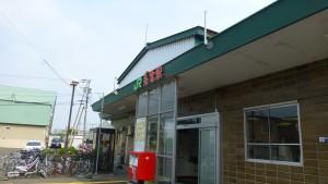 JR拓北駅
