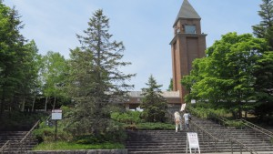 公園東口と展望台