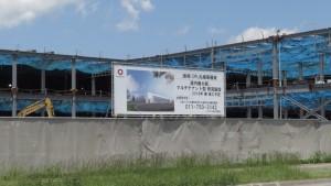 建設中の大型物流施設