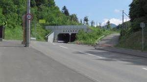 平福トンネル